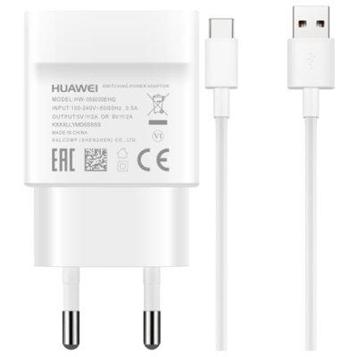 Reislader 230V Huawei HW-050450E00 quickcharger + USB-C 5Amp